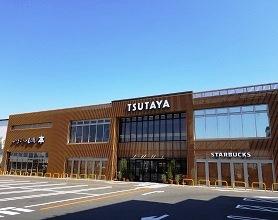 TSUTAYA 春日井店