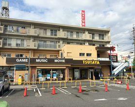 TSUTAYA 四日市店