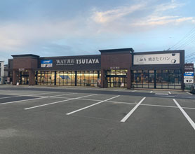 TSUTAYA WAY 久居店