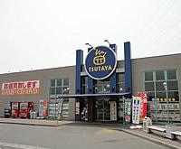 TSUTAYA ブック・スクウェア菰野店