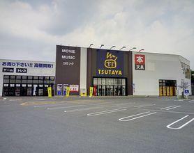 TSUTAYA 桑名サンシパーク店