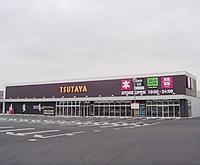 TSUTAYA 甲西店