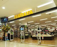 平和書店 TSUTAYA アル・プラザ瀬田店