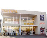 平和書店 TSUTAYA 大津南郷店