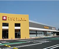 平和書店 TSUTAYA あどがわ店