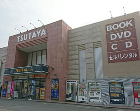 平和書店 TSUTAYA 小倉店