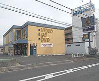 TSUTAYA 友岡店