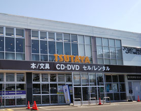 平和書店 TSUTAYA 太秦店