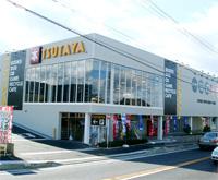 TSUTAYA 亀岡店