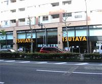 TSUTAYA 西院店