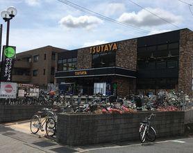 平和書店 TSUTAYA 松ヶ崎店