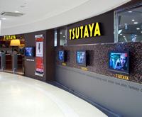 TSUTAYA 京橋店