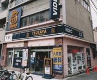 TSUTAYA 玉造駅前店