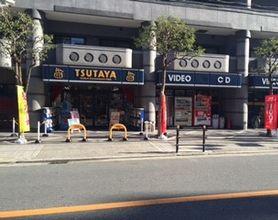 TSUTAYA 上新庄店