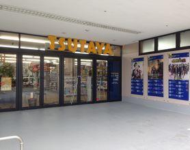 TSUTAYA メラード大和田店