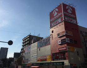 TSUTAYA 長居駅前店