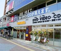 TSUTAYA アミ中百舌鳥駅前店