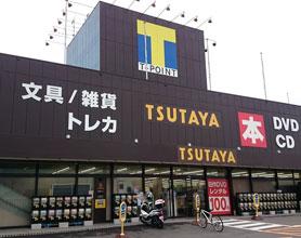 TSUTAYA 和泉26号線店