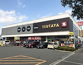 TSUTAYA 堺南店