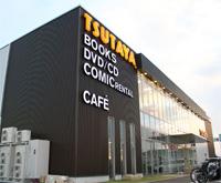 TSUTAYA 貝塚26号線店