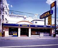 TSUTAYA 曽根店