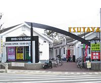 TSUTAYA 豊中店