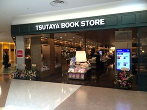 TSUTAYA BOOKSTORE ららぽーとEXPOCITY
