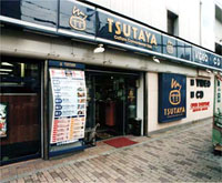 TSUTAYA 守口店