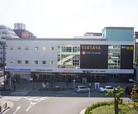 TSUTAYA 香里園店