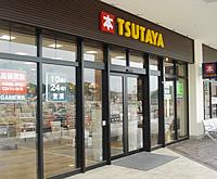 TSUTAYA ビバモール寝屋川店