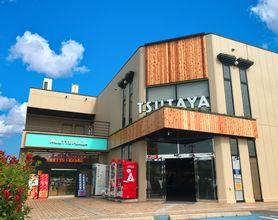 TSUTAYA 東香里店