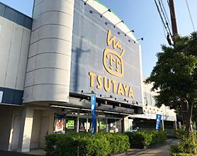 TSUTAYA 大阪狭山店