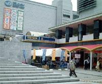 TSUTAYA 西神中央駅前店
