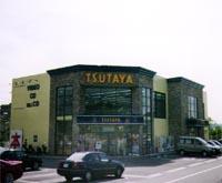TSUTAYA 西鈴蘭台店