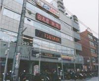 TSUTAYA 高速長田店