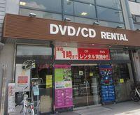 TSUTAYA 岡本店