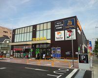TSUTAYA 西宮薬師町店