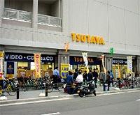 TSUTAYA JR尼崎駅前店