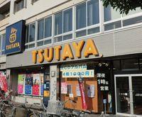 TSUTAYA 阪神甲子園店