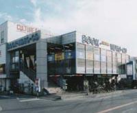 TSUTAYA シティオ三原店
