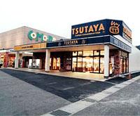 TSUTAYA 柏原店