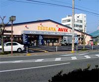 TSUTAYA AVIX豊岡店