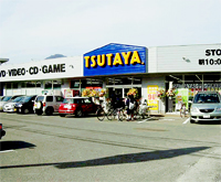 TSUTAYA シティオ洲本店