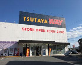 TSUTAYA WAY 福崎店