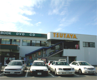 TSUTAYA WAY 新三田店