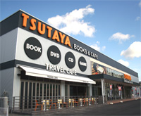 TSUTAYA 篠山店