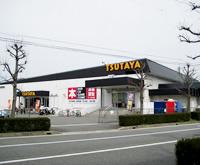 TSUTAYA 三木店