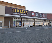 TSUTAYA フレスポ赤穂店