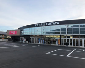 TSUTAYA WAY 御所店