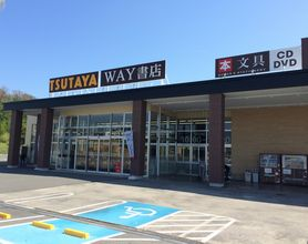 TSUTAYA WAY 奈良押熊店
